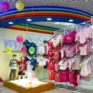 Детские магазины Моздока