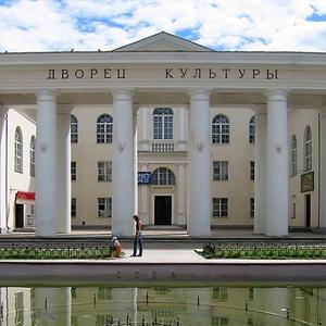 Дворцы и дома культуры Моздока