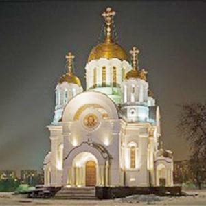 Религиозные учреждения Моздока