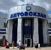 Автовокзалы в Моздоке
