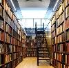 Библиотеки в Моздоке