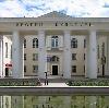 Дворцы и дома культуры в Моздоке