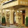 Гостиницы в Моздоке