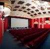 Кинотеатры в Моздоке