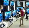 Магазины электроники в Моздоке