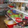Магазины хозтоваров в Моздоке