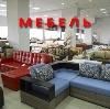 Магазины мебели в Моздоке