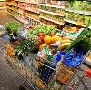 Магазины продуктов в Моздоке