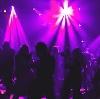 Ночные клубы в Моздоке