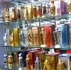 Парфюмерные магазины в Моздоке