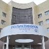 Поликлиники в Моздоке