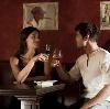 Рестораны, кафе, бары в Моздоке