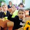 Школы в Моздоке