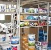 Строительные магазины в Моздоке